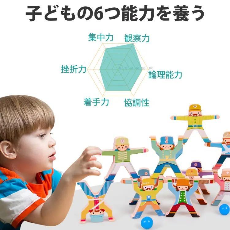 疊疊樂積木玩具